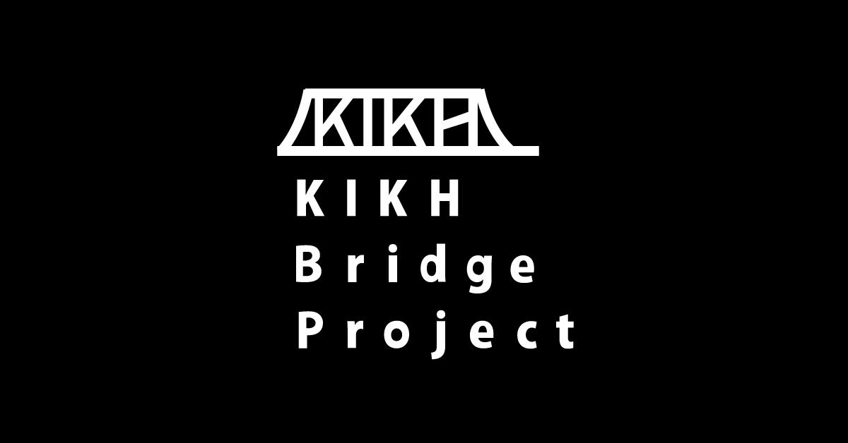 Bridge Project logo